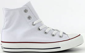 Converse Sneakers  All Star canvas Hi white - Sneakers - 111012 - 1