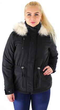 Only Parka jacket Starlight - Winter jackets - 116946 - 1 18f86fc27e